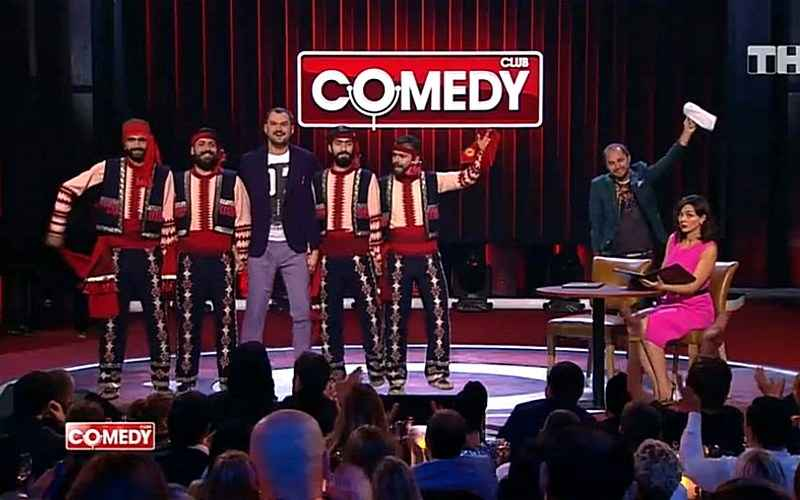 Comedy Club (2018) Muscovites in an Armenian restaurant watch online
