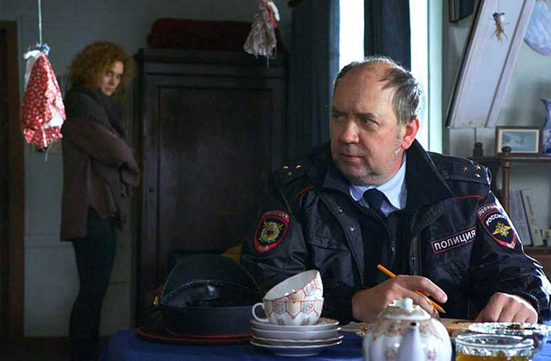 Watch Detective Cinema Northern Lights Witch dolls 2019 free online hd 720 Russia