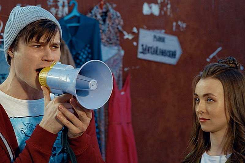 Give me my dream movie (2018) Ukraine Watch online for free all the series in good quality