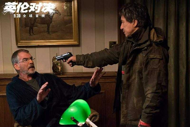 Watch the action Alien 2017 with Jackie Chan thriller online for free
