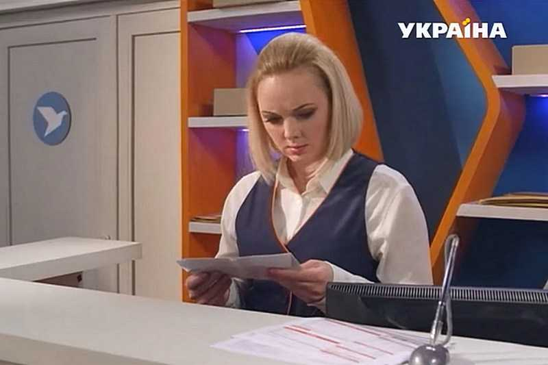 Watch the movie Mail / Post 2019 online all 1-40 series in a row free melodrama hd 720 Ukraine