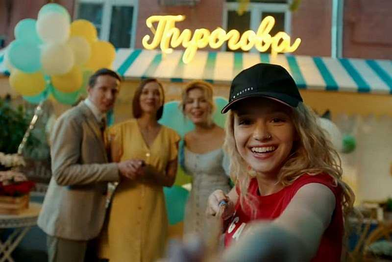 Watch the film IP Pirogova 2 season 2019 online series with Podkaminskaya all series in a row for free in hd quality 720-1080