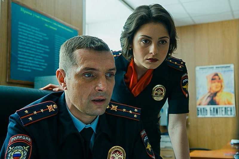 Watch the movie Conditional cop 2019 online detective free series in good quality hd 720-1080 with Ryzhov